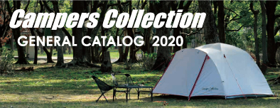 Campers Collection Catalog